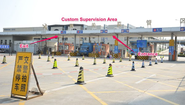 Custom Supervision Area