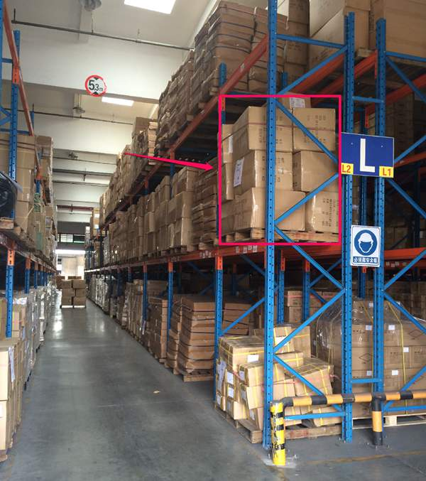 Bonded Warehouse